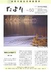 news201501_small