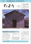 news201509S