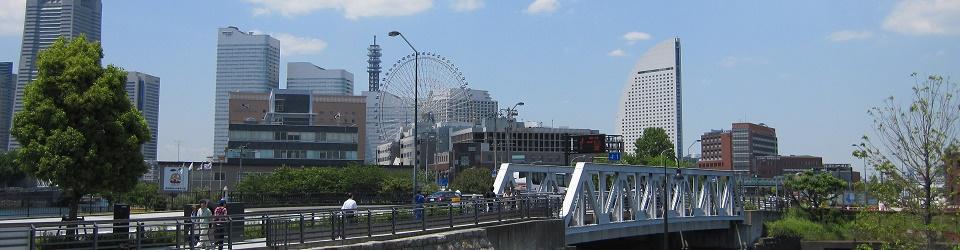 神奈川総合法律事務所
